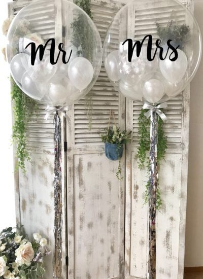 Scritte palloncini sposi