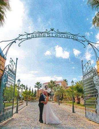 L'ingresso di Casale San Leolardo