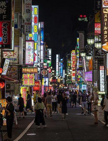 In questa foto uno scorcio di Tokyo